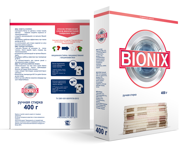 BIONIX - универсал
