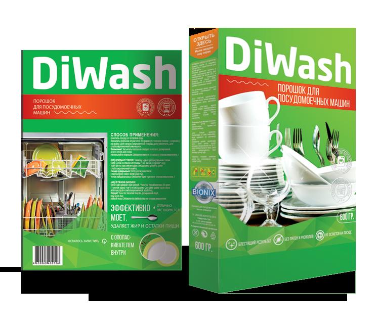 Порошок для посудомоечных машин DiWash